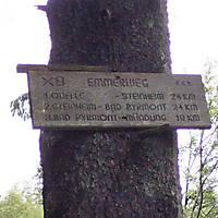 Emmerweg-1-Teil-001